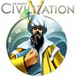 'Civilization V' strategy: Suleiman the magnificent land and sea war machine