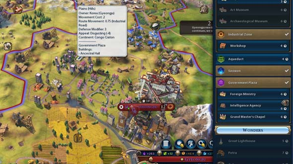 Civ VI Rise and Fall - government district